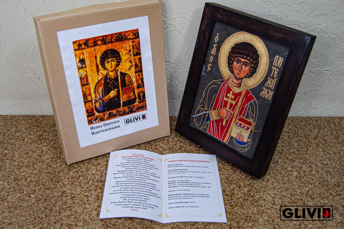 Святого Целителя Пантелеймона из мрамора от Гливи, фото сделано в салоне Гливи в Минске, изображение 10