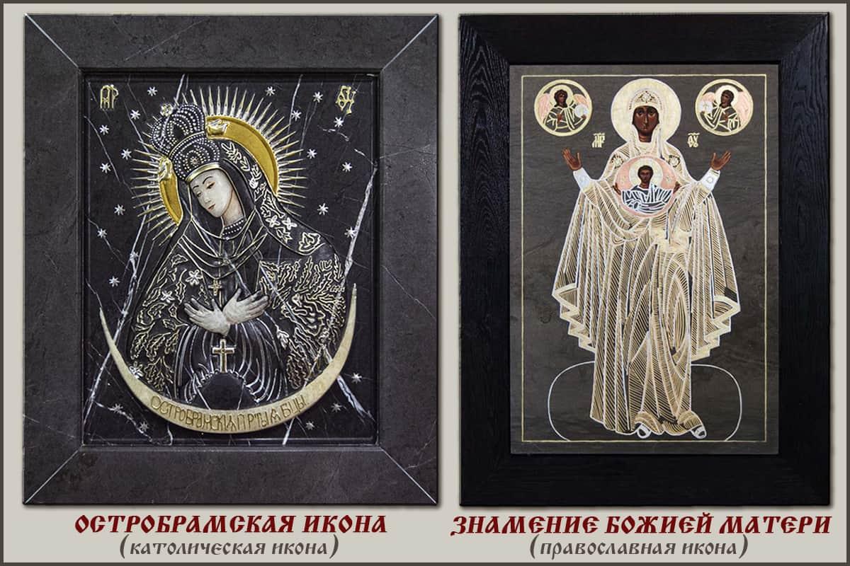 Разница между католическими иконами и православными, каталог икон Гливи, фото, изображение 3