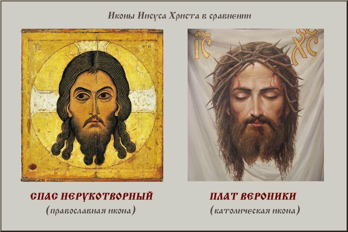 Разница между католическими иконами и православными, каталог икон Гливи, фото, изображение 2
