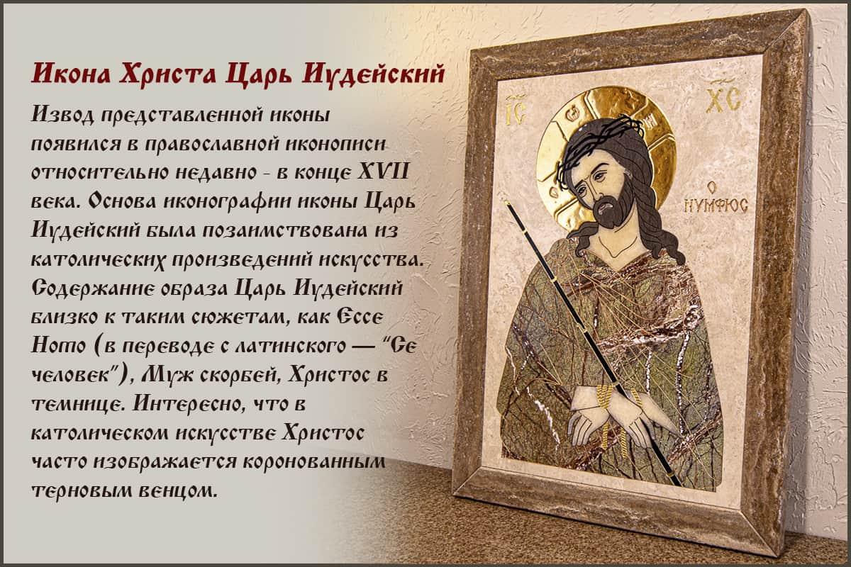 Разница между католическими иконами и православными, каталог икон Гливи, фото, изображение 7