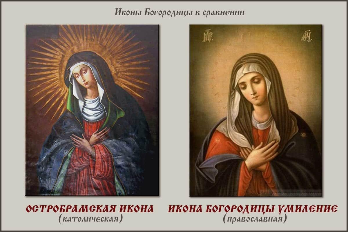 Разница между католическими иконами и православными, каталог икон Гливи, фото, изображение 1
