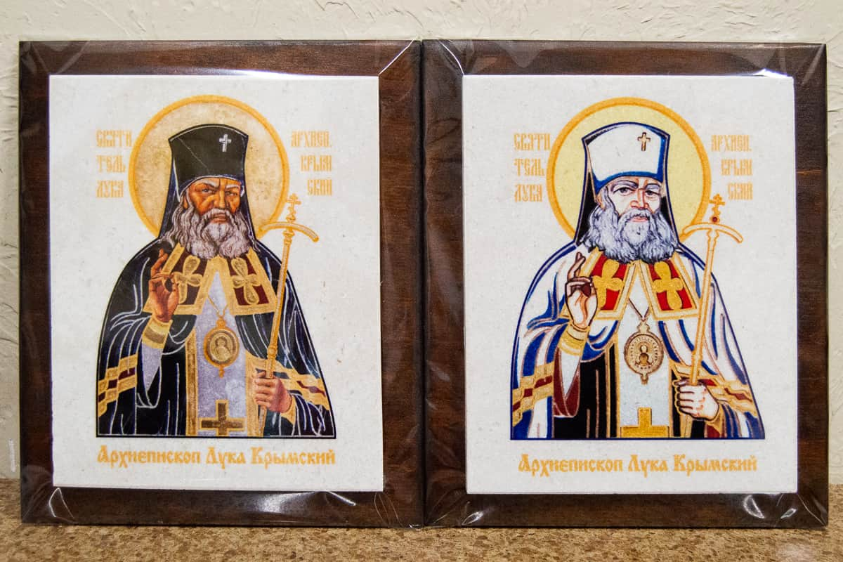 Именные иконы Святых, изображение. фото 2